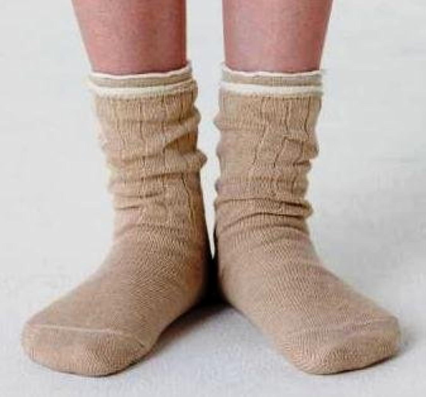 再開コンプライアンス市町村冷え取り靴下 4枚重ね履きソックス(絹?綿?絹?綿) Lサイズ:25~27cm