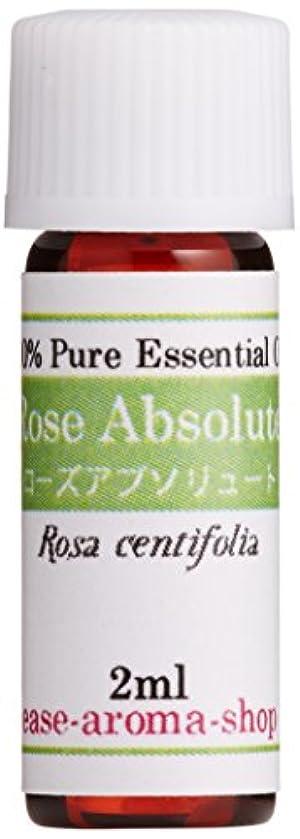 安らぎ減少宝ease アロマオイル エッセンシャルオイル ローズアブソリュート 2ml AEAJ認定精油