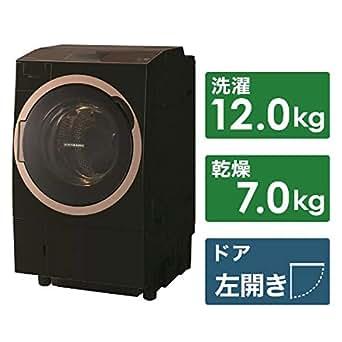 東芝 TW-127X7L(T) グレインブラウン ZABOON [ドラム式洗濯乾燥機 (洗濯12.0kg/乾燥7.0kg) 左開き ウルトラファインバブルW搭載]