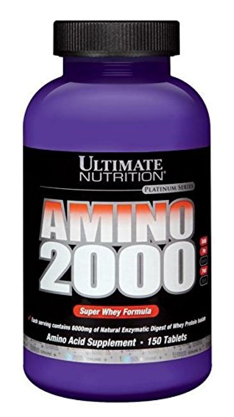 実行ゆるく可愛いアミノ2000 ホエイプロテイン 150 タブレット 乳清由来 アルティメットニュートリション社製