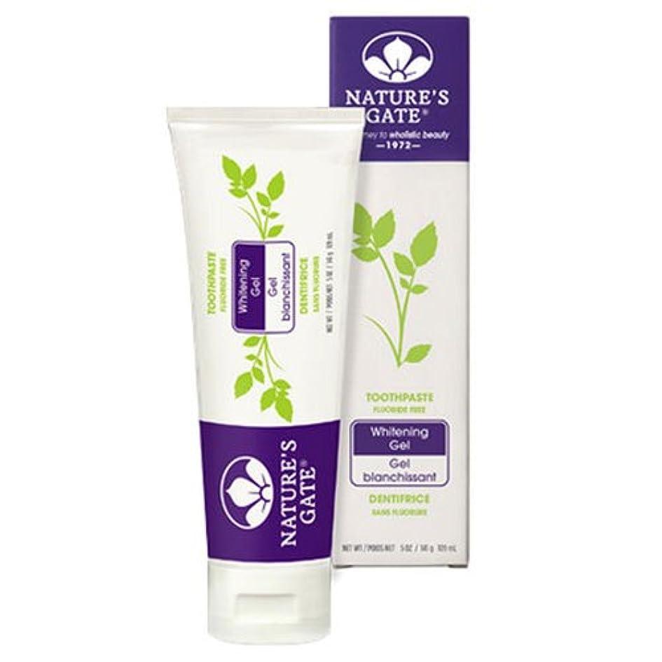 十二後継スラック海外直送品Nature's Gate Dental Therapy Whitening Gel, 5 Oz (Pack of 2)