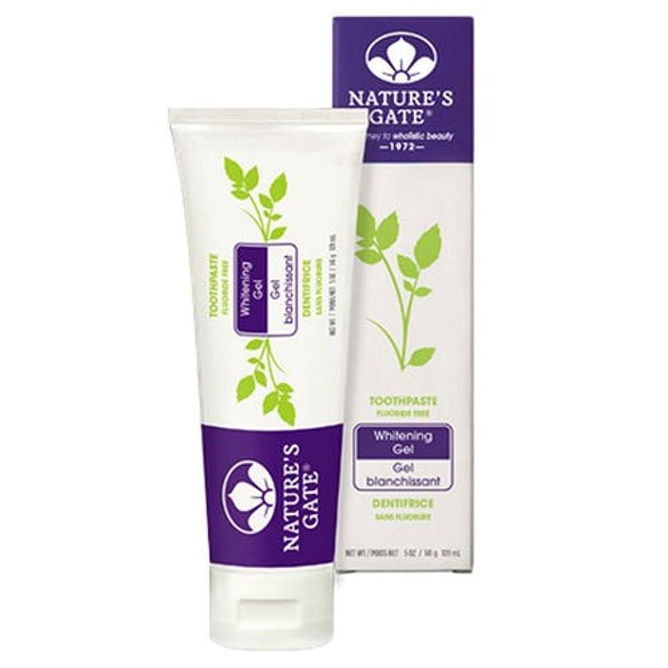 クローン直感好ましい海外直送品Nature's Gate Dental Therapy Whitening Gel, 5 Oz (Pack of 2)