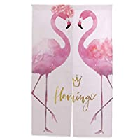 Chovy のれん 間仕切り おしゃれ 目隠し 遮光 暖簾 ロング フラミンゴ 水彩 ピンク 可愛い かわいい 断熱 玄関 キッチン リビング カーテン 部屋 北欧 和風 突っ張り棒付き