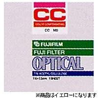 FUJIFILM 色補正フィルター(CCフィルター) 単品 フイルター CC Y 10 7.5X 1