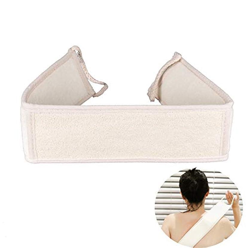 ボディブラシ ロング 背中洗い ナチュラルエクスフォリエーションルーファバックシャワースクラバー、ディープクリーン&エクスフォリエーション、肌の爽快感、健康と美容に良い