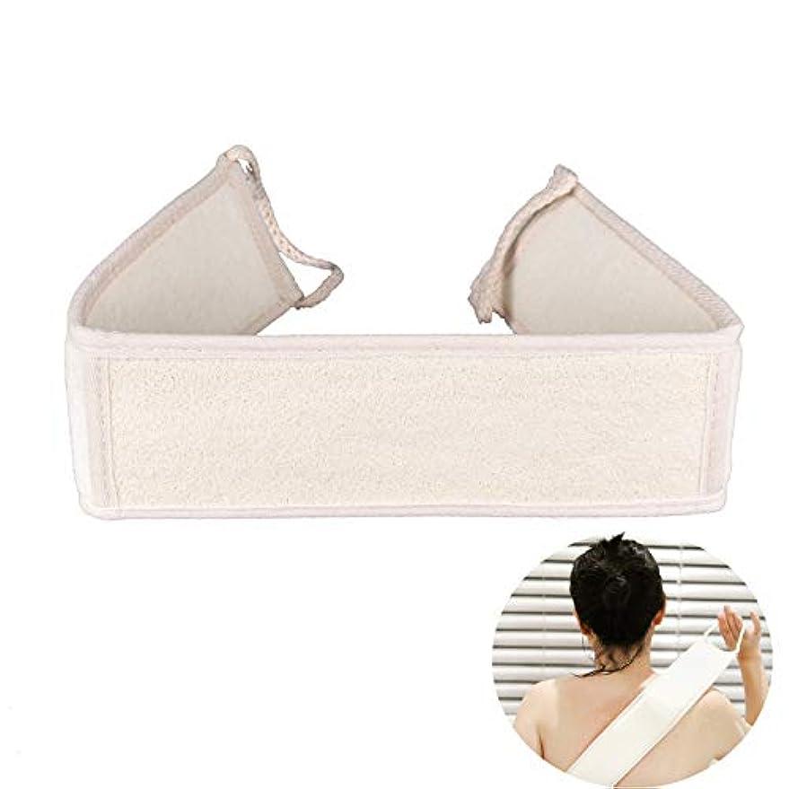 からかうコイル防水ボディブラシ ロング 背中洗い ナチュラルエクスフォリエーションルーファバックシャワースクラバー、ディープクリーン&エクスフォリエーション、肌の爽快感、健康と美容に良い