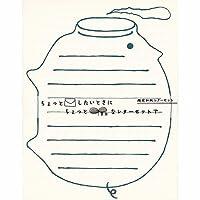 呉竹越前和紙レターセット蚊取り線香 (LH23-47)便箋8枚・封筒4枚入り