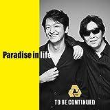 【Amazon.co.jp限定】Paradise in life(メガジャケ付)