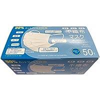 【全国マスク工業会正会員】KAEI3層立体プリーツマスク 普通サイズ 50枚入 サージカルマスク ASTM-F2100-11 レベル1適合 BFE/PFE/VFE99% 高性能カットフィルター