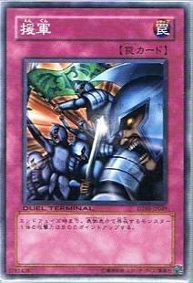 遊戯王シングルカード 援軍 ノーマル dt01-jp049