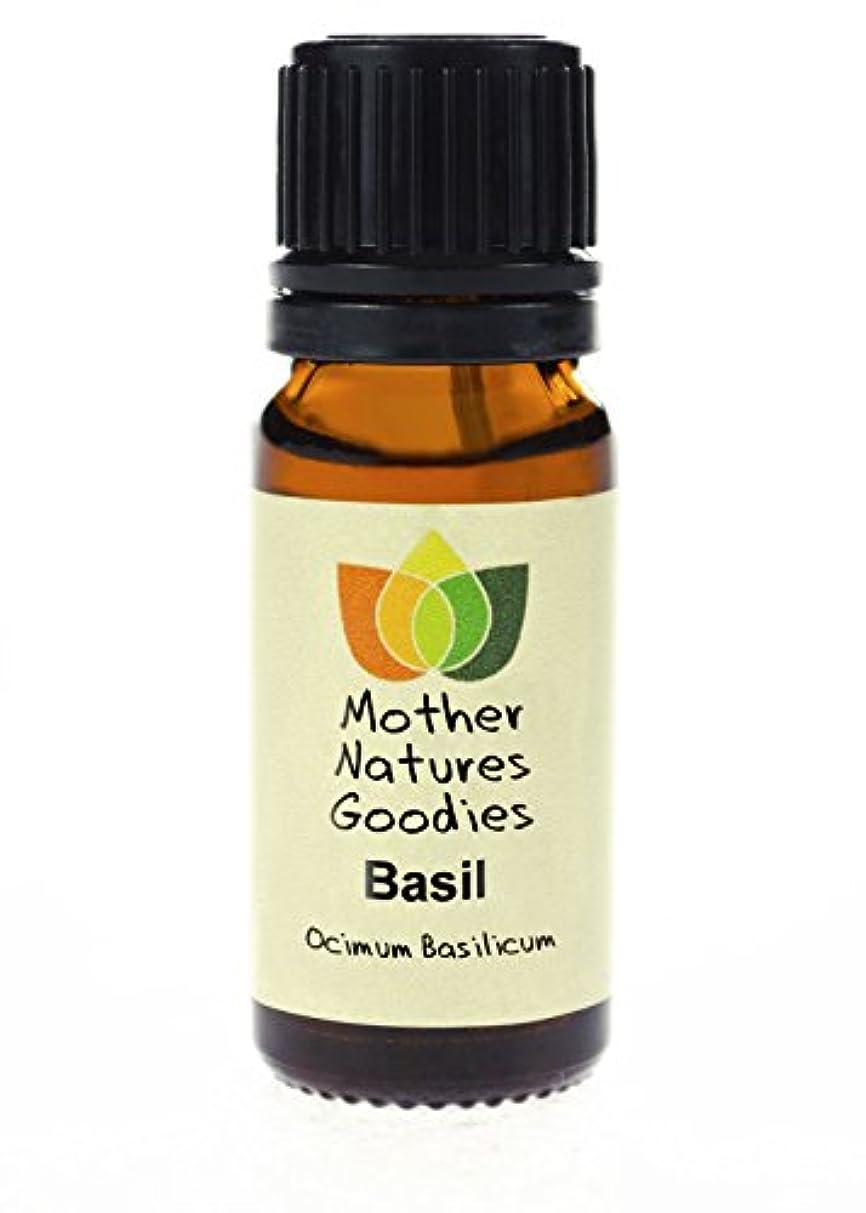 圧縮されたサイレンお手入れ10ml 精油 100%純粋天然 香りを選択 (アロマセラピー)- バジル