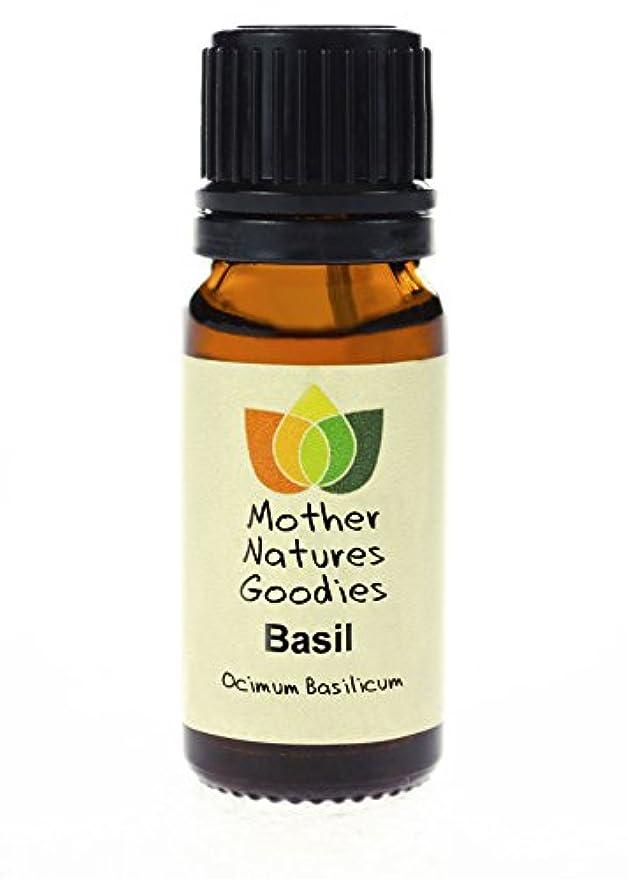 エトナ山連帯ユーモア10ml 精油 100%純粋天然 香りを選択 (アロマセラピー)- バジル