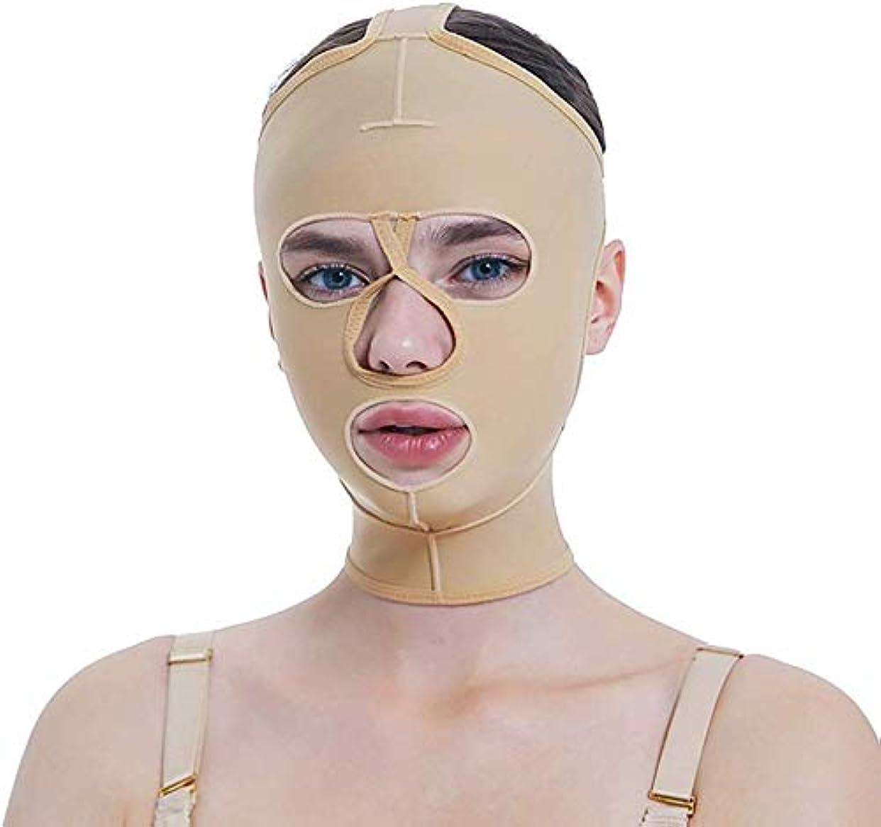 鬼ごっこフリッパー逸話スリミングVフェイスマスク、脂肪吸引術成形マスク、薄いフェイスウィッグVフェイスビームフェイス弾性スリーブマルチサイズオプション(サイズ:S)