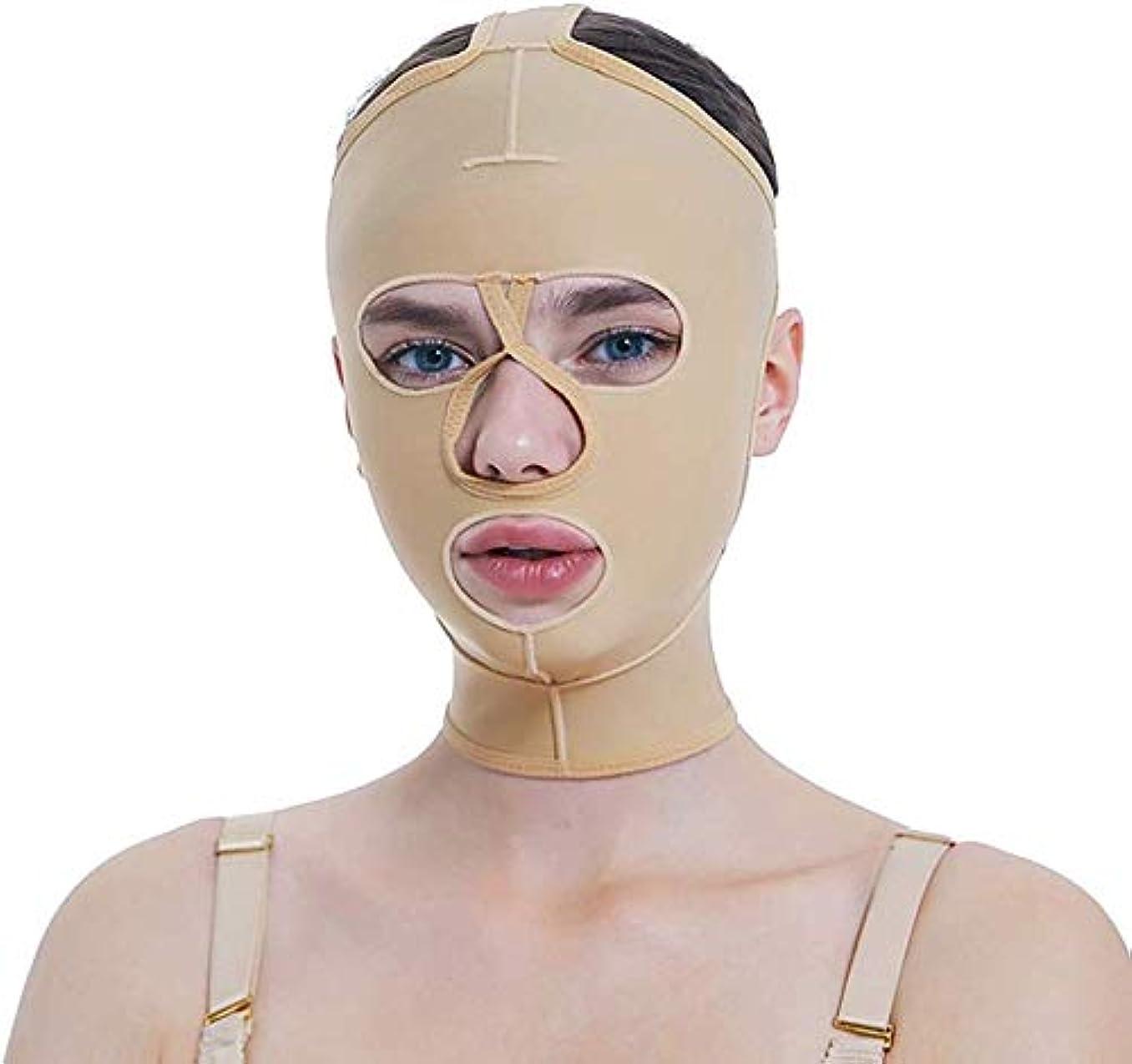 ボード思慮のない暗い美容と実用的な脂肪吸引成形マスク、薄い顔のかつらV顔のビーム顔の弾性スリーブマルチサイズオプション(サイズ:M)