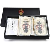 絹肌の貴婦人 手延半生うどん 200g×5袋 麺つゆ付 化粧箱