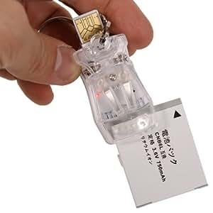 サンコ- USBなんでもチャージャーmini DX USBAACDX