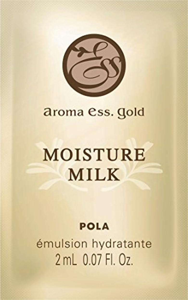 むさぼり食う糸ファイバPOLA アロマエッセゴールド モイスチャーミルク 乳液 個包装タイプ 2mL×100包