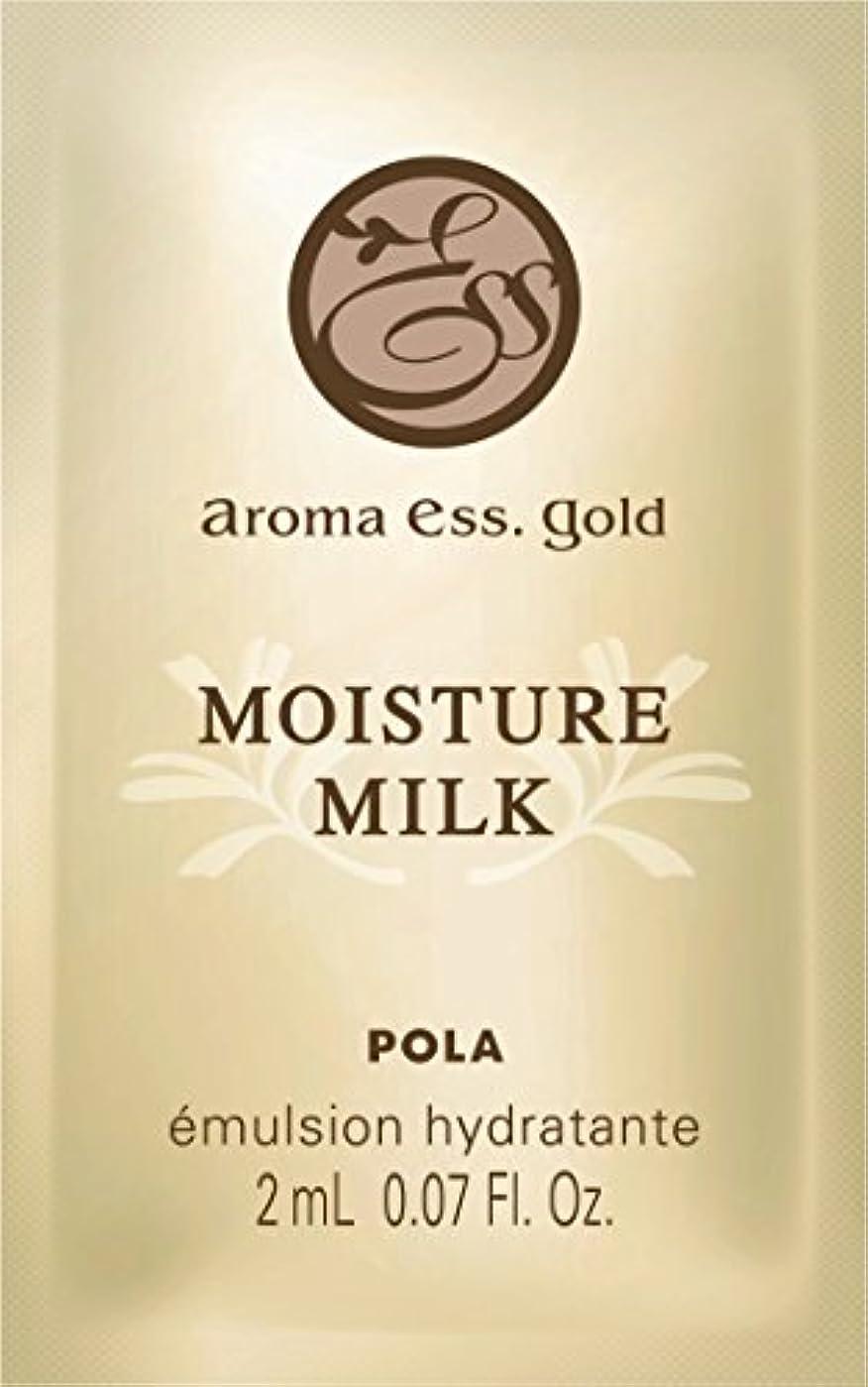 コカインメールうなるPOLA アロマエッセゴールド モイスチャーミルク 乳液 個包装タイプ 2mL×100包