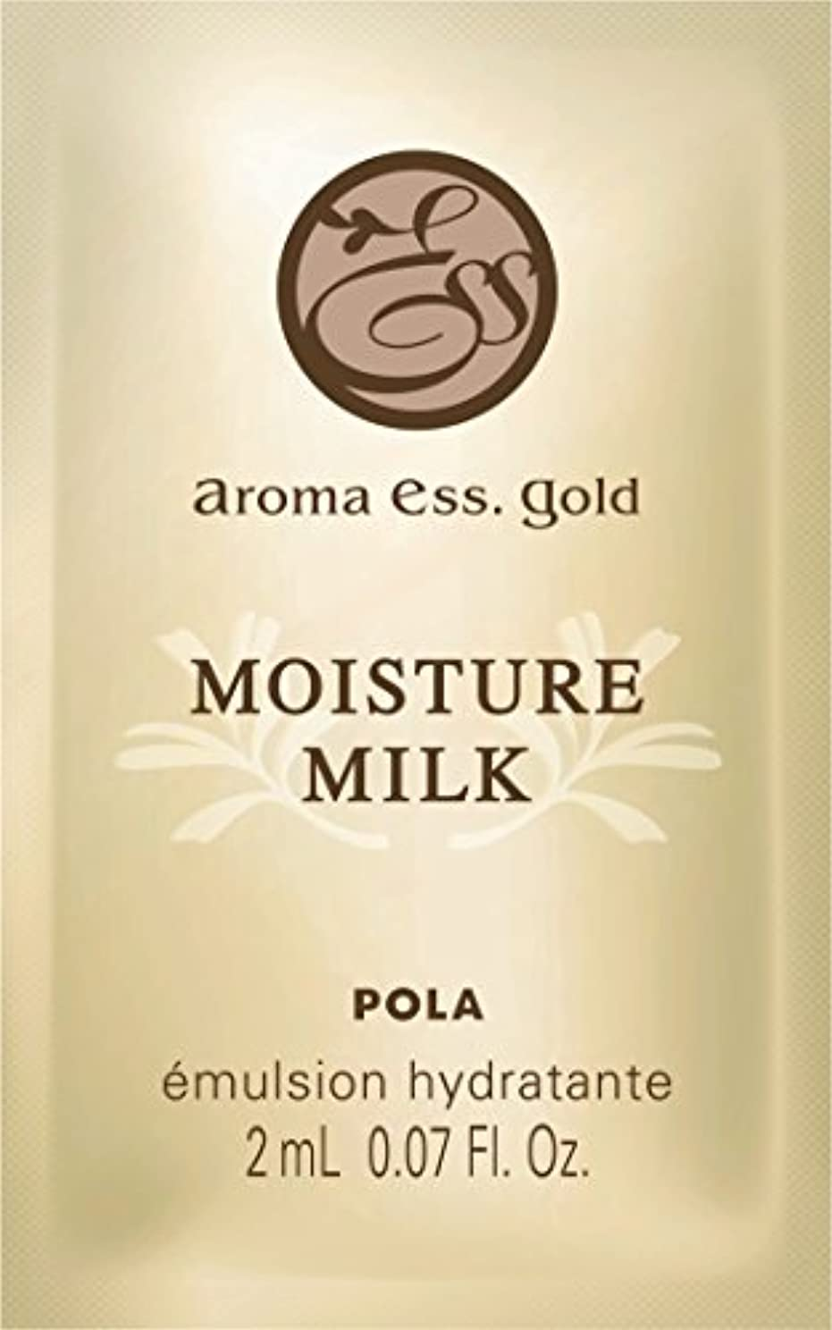 チョコレート組み合わせマイクロフォンPOLA アロマエッセゴールド モイスチャーミルク 乳液 個包装タイプ 2mL×100包