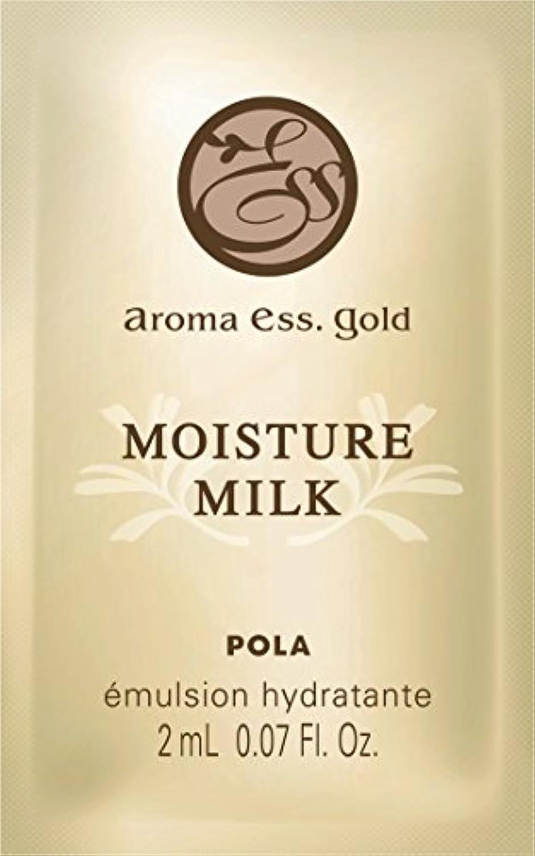 POLA アロマエッセゴールド モイスチャーミルク 乳液 個包装タイプ 2mL×100包
