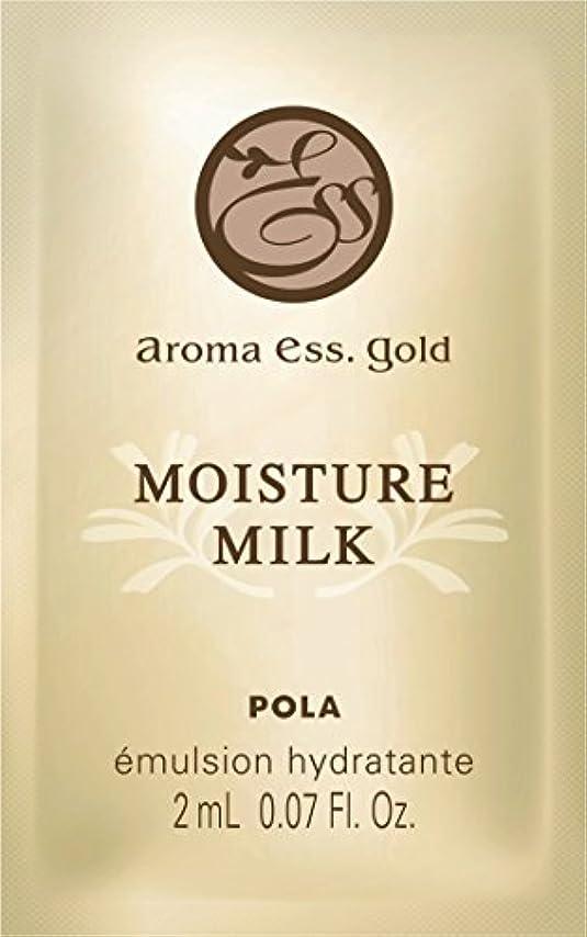 警報マガジンバッチPOLA アロマエッセゴールド モイスチャーミルク 乳液 個包装タイプ 2mL×100包