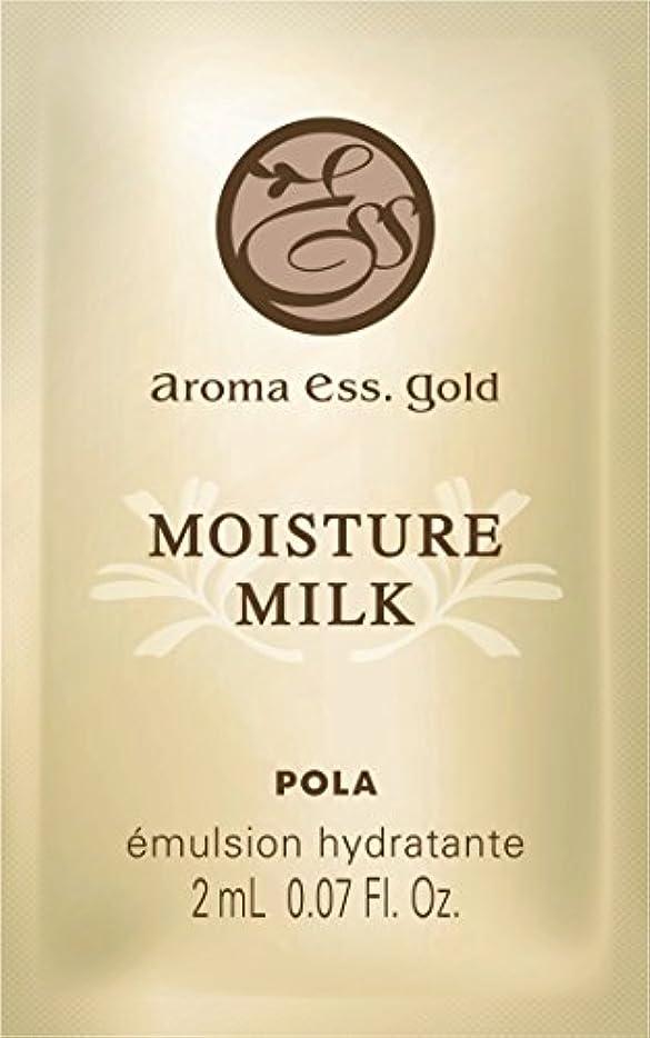 考古学残り物テーブルを設定するPOLA アロマエッセゴールド モイスチャーミルク 乳液 個包装タイプ 2mL×100包