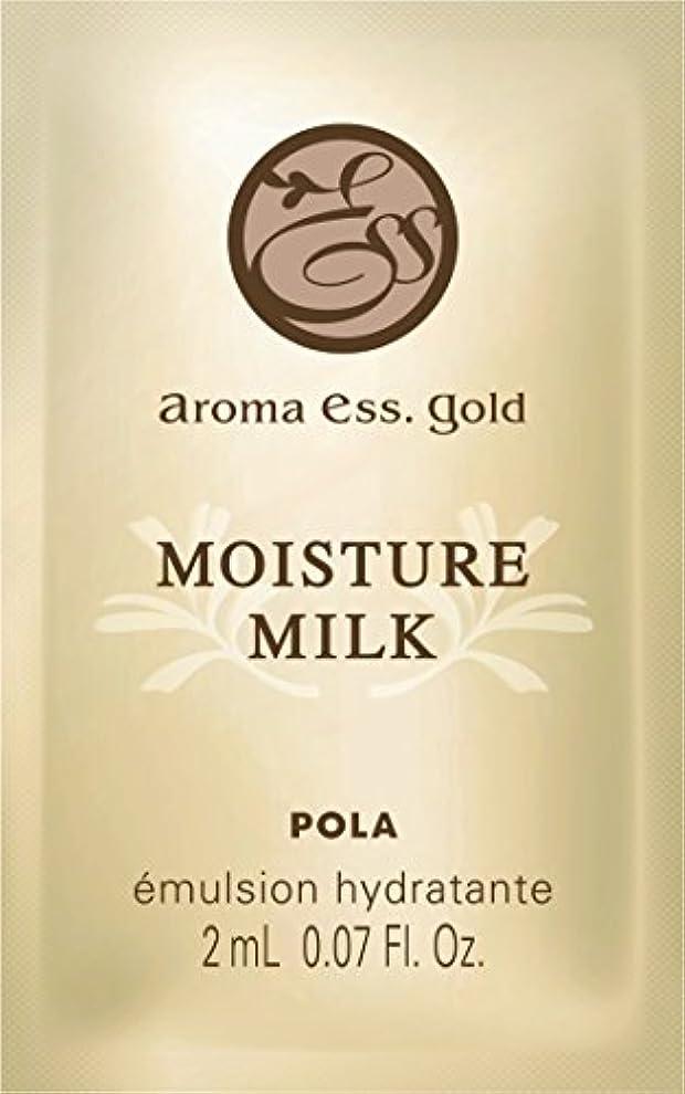 ずらすペナルティ卑しいPOLA アロマエッセゴールド モイスチャーミルク 乳液 個包装タイプ 2mL×100包