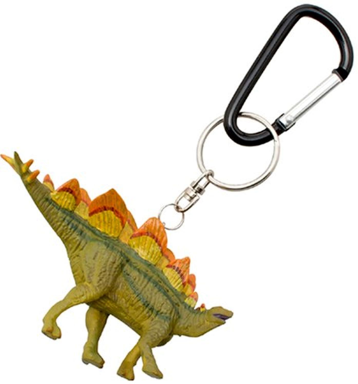 ステゴサウルス キーリング(FD-405)