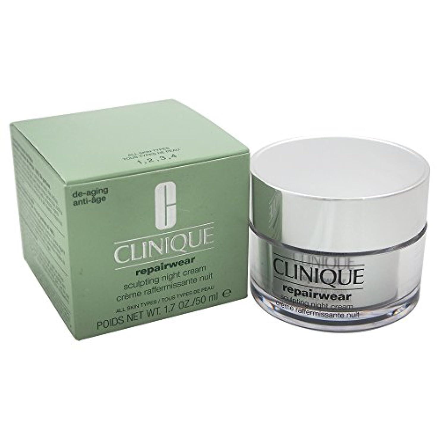 ペチコート白い十二Clinique Repairwear Uplifting Sculpting Night Cream 50ml [並行輸入品]