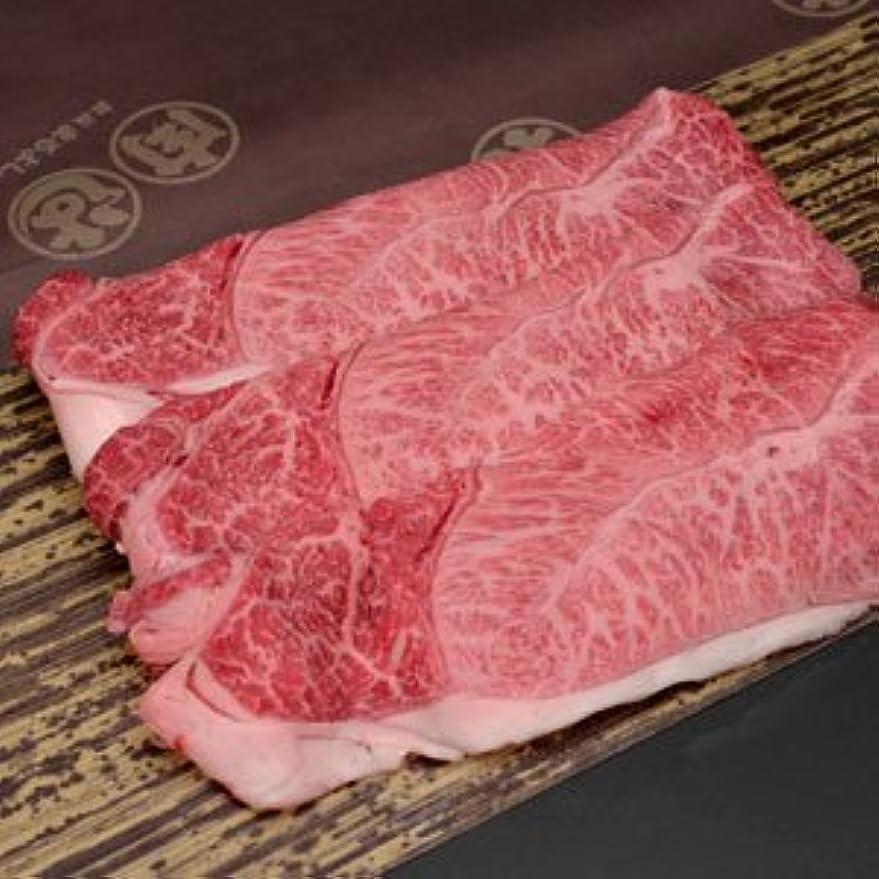 どんなときもペアスペイン松阪牛 すき焼き(肩、モモ) A200g                    【 お礼 お祝 お中元 お歳暮 引き出物 牛肉 和牛 景品 松坂牛まるよし 】