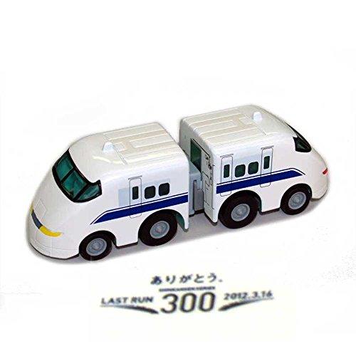 [해외]일 차 꿈 공방 초로 Q 신칸센 초대 노조 미호 300 계 2 량 연결 세트 라스트 런 씰 부착 Q304 다카라 토미/Sun car dream workshop Choro Q Shinkansen first generation Nozomi No. 300 series 2 both-connected set with lustrous seal Q 304 Taka...