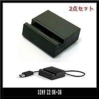 2点セット スタンド充電器 Xperia Z2(SO-03F) 専用充電クレードル スタンド充電器 マグ ネット充電&同期可能 卓上ホルダ ブラック