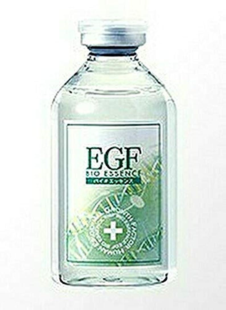 風変わりなスペクトラム池EGFバイオエッセンス 60ml