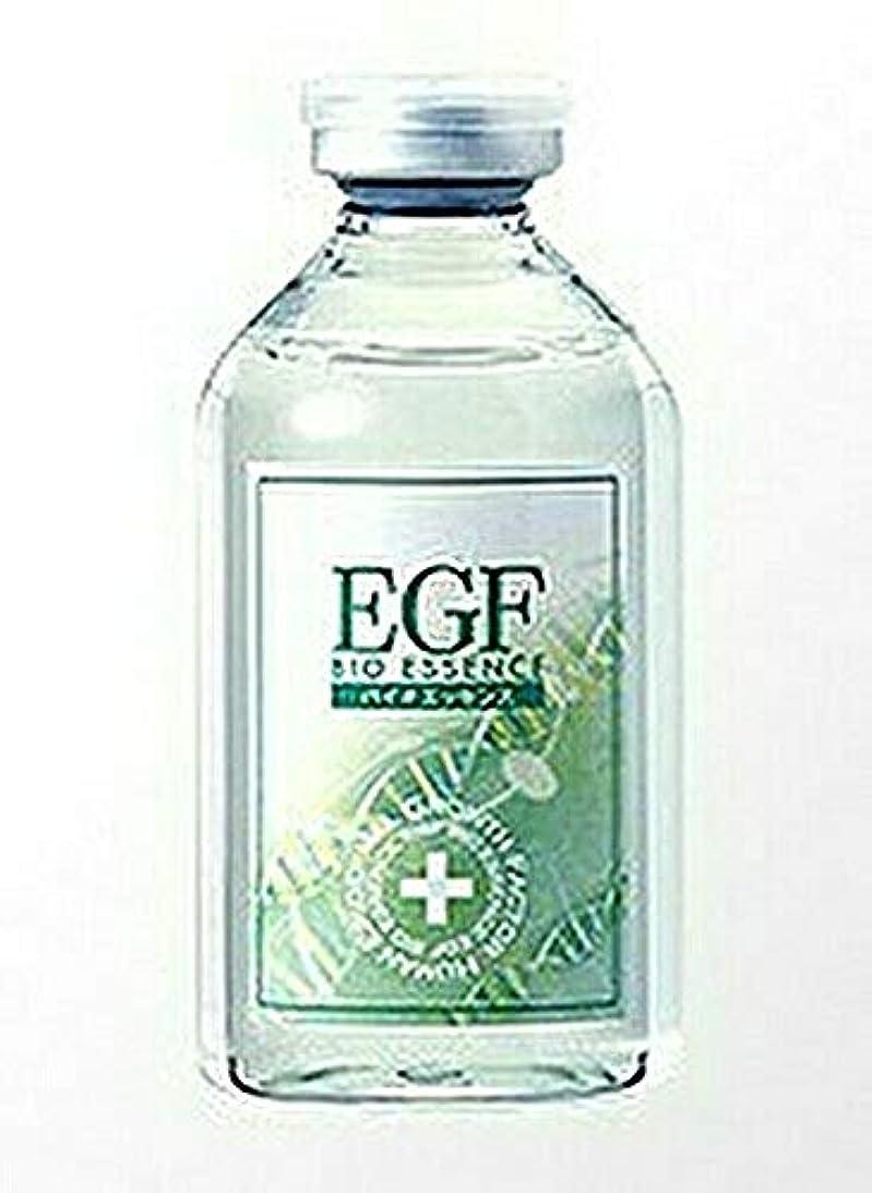 分数いう専制EGFバイオエッセンス 60ml