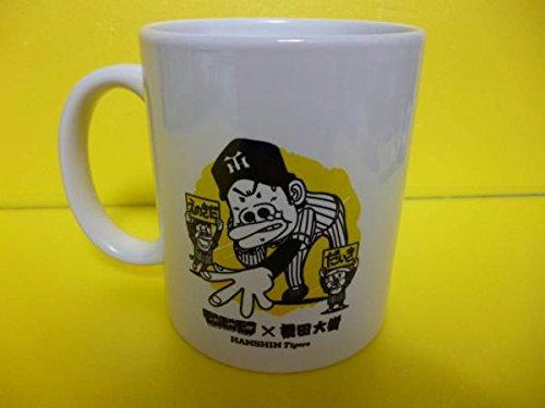 阪神タイガース×モンモンモン×榎田選手コラボ マグカップ