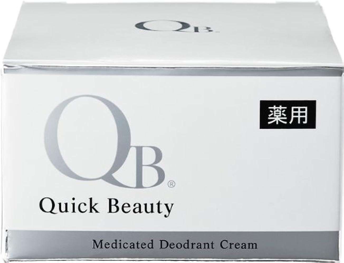 現像大混乱臭いQB デオドラントクリーム L 30g