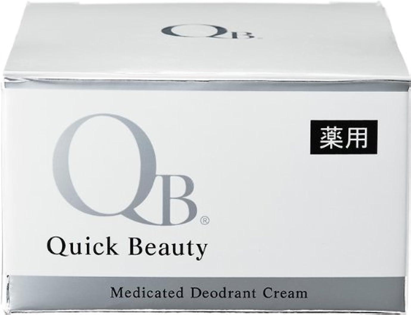 広々とした親指不承認QB デオドラントクリーム L 30g