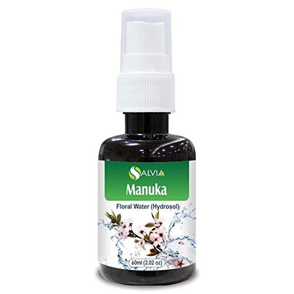 マイナー長いですエレクトロニックManuka Floral Water 60ml (Hydrosol) 100% Pure And Natural