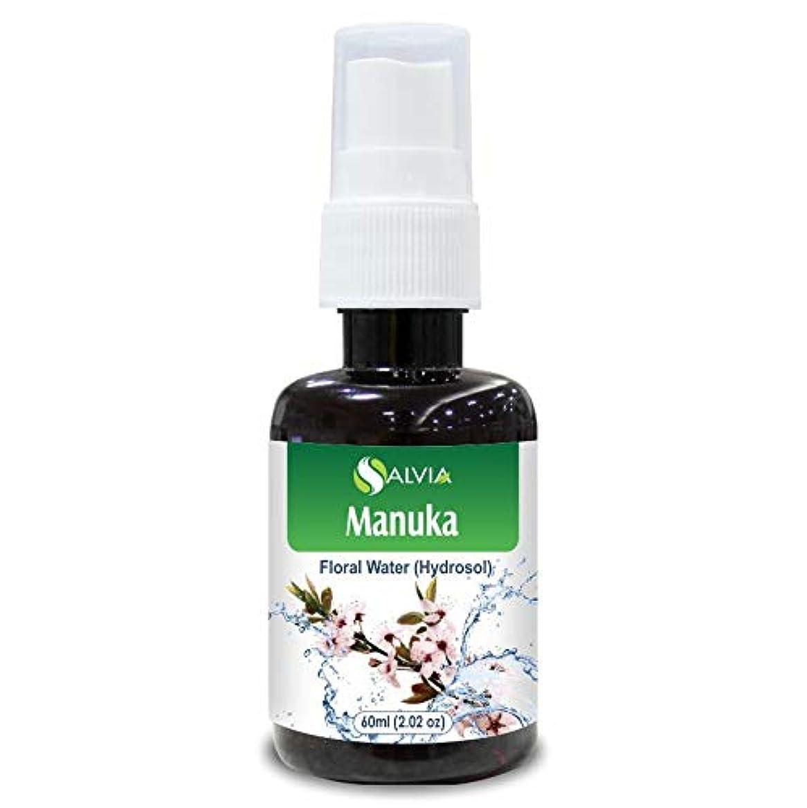 シットコム瞑想死Manuka Floral Water 60ml (Hydrosol) 100% Pure And Natural