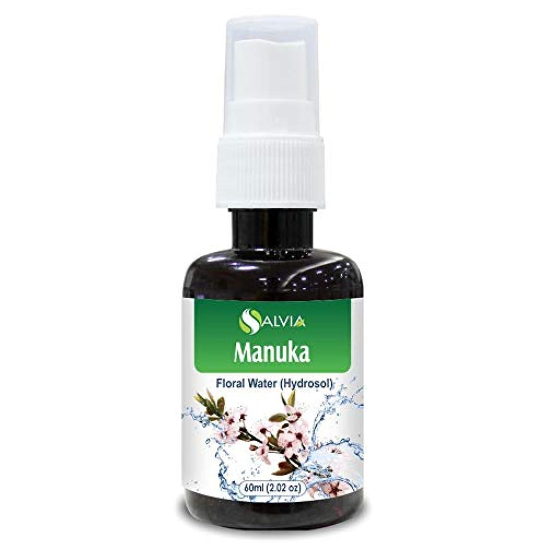 災難曲がったワイドManuka Floral Water 60ml (Hydrosol) 100% Pure And Natural