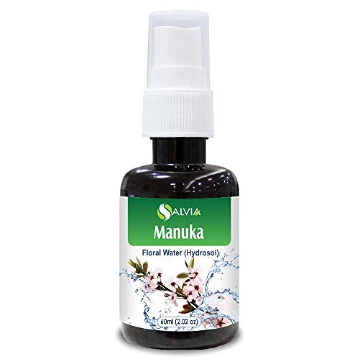 弱める改善するフロントManuka Floral Water 60ml (Hydrosol) 100% Pure And Natural