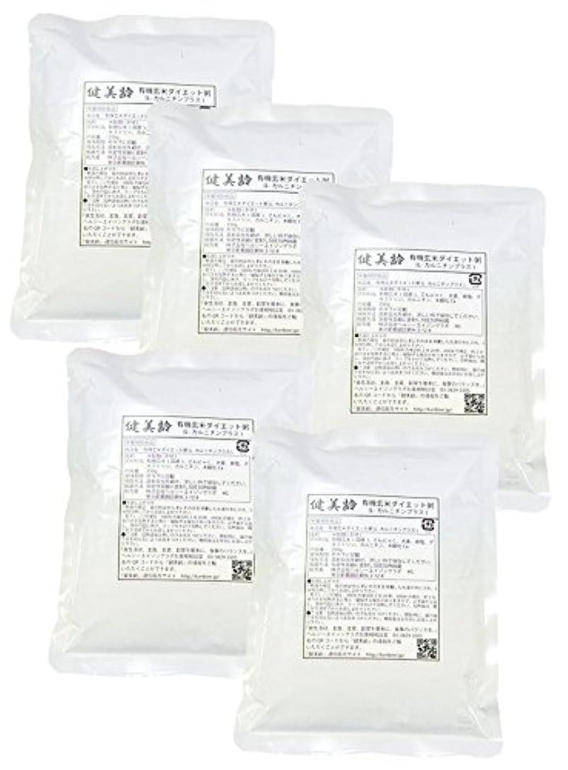で出来ている治安判事保護健美齢KA-01ダイエット粥(5食セット)