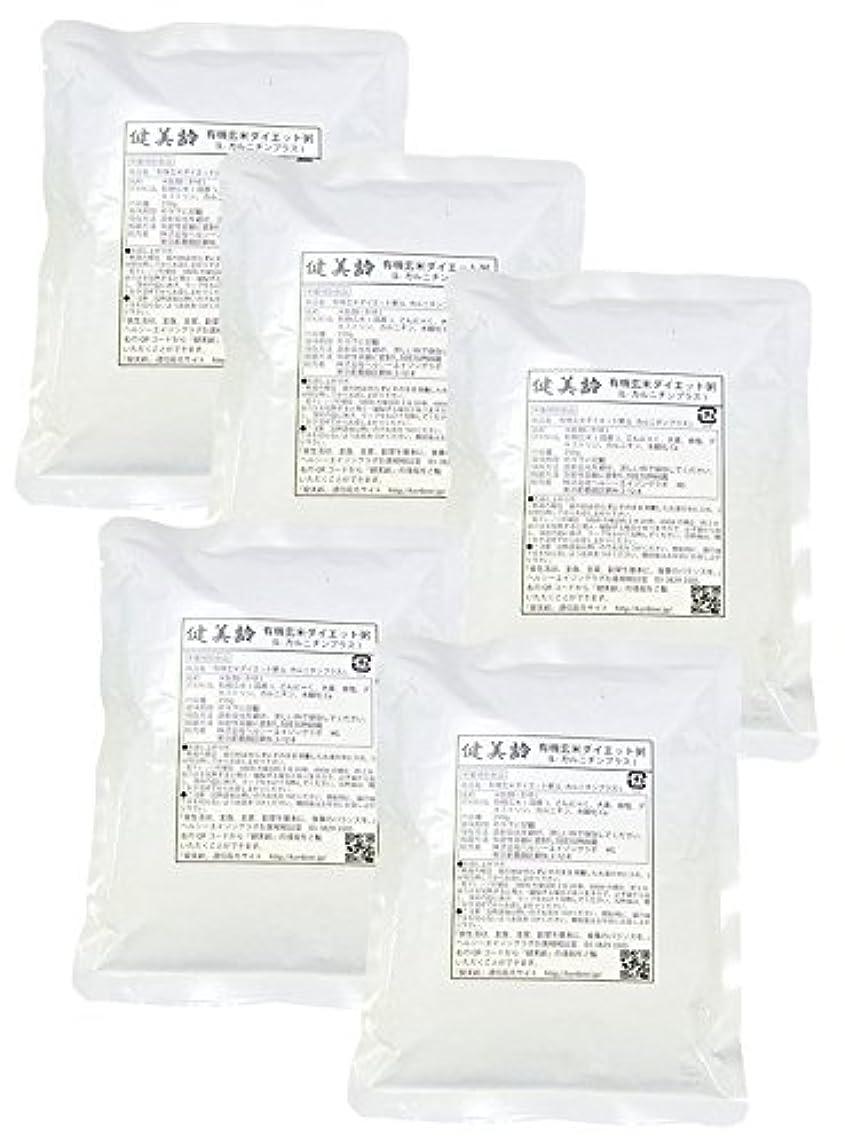 ダーリン方法論正確な健美齢KA-01ダイエット粥(5食セット)
