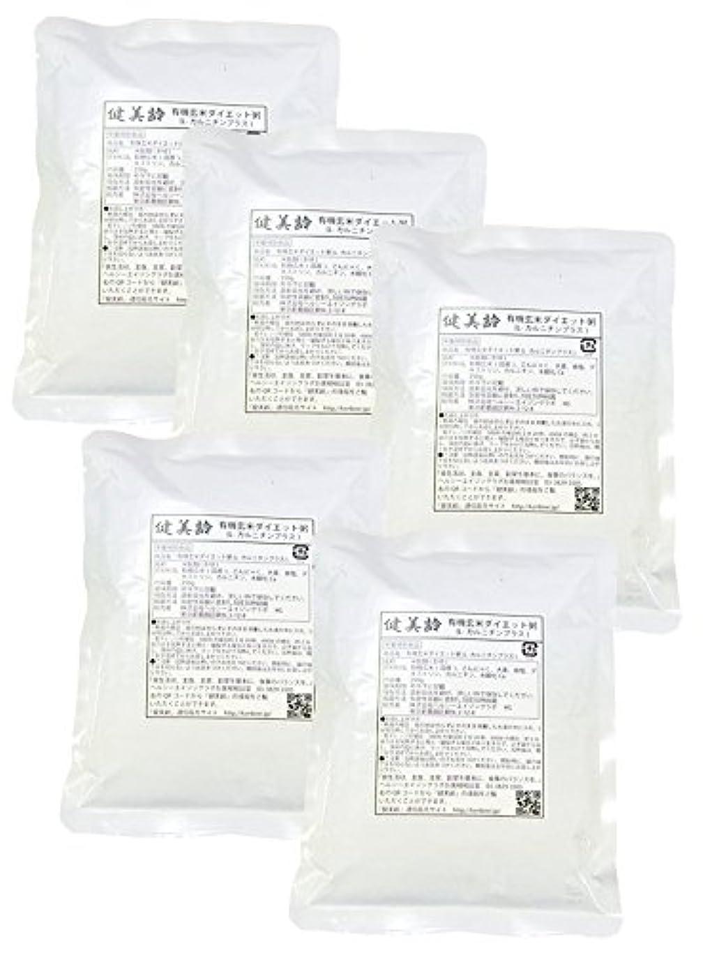 バラエティカーペット月曜日健美齢KA-01ダイエット粥(5食セット)