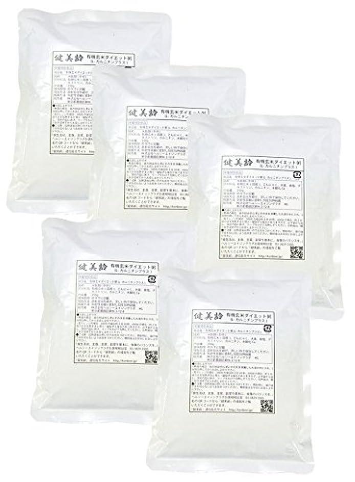 陸軍表向き感度健美齢KA-01ダイエット粥(5食セット)
