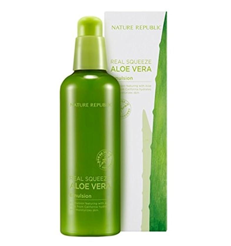 評論家ストローク桃[Nature Republic]ネイチャーリパブリック[Real Squeeze Aloe Vera Emulsion](リアルスクィーズアロエベラエマルジョン) [並行輸入品]
