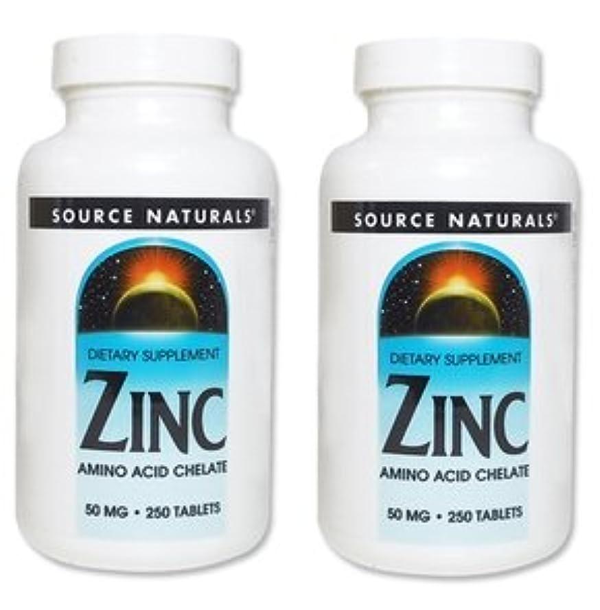 キャベツ情熱的援助【バリュー2本セット】[海外直送品] Source Naturals 亜鉛 50mg 250粒 Zinc 250tb