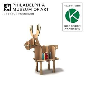 エコな動物のシェルフ リサイクル可能で本棚にもなる実用的なトナカイ「ダッシャー」クリスマスツリー「モーリー」と一緒にいかが? キッズデザイン賞受賞