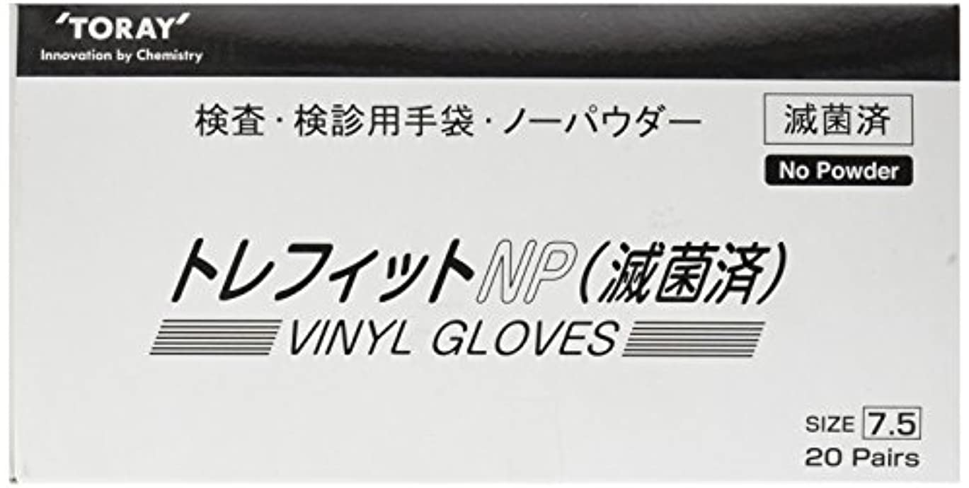 丁寧バータースカート東レ トレフィットNP手袋 PG5075N 20双入  /8-7310-16