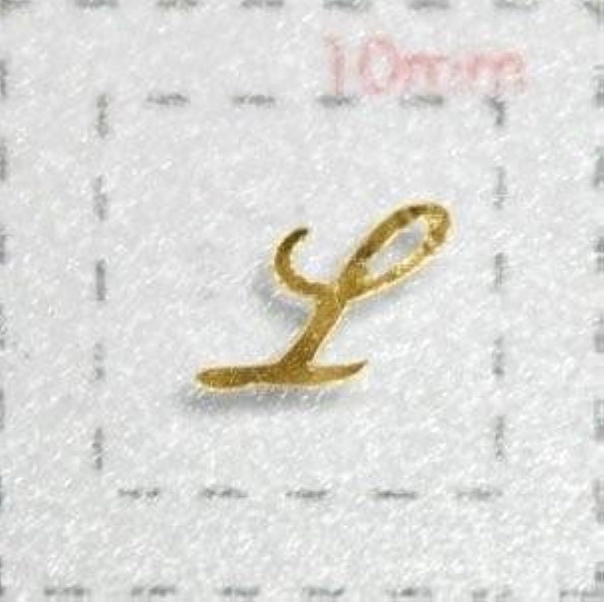 おじいちゃんレポートを書くその後Nameネイルシール【アルファベット?イニシャル】大文字ゴールド( L )1シート9枚入